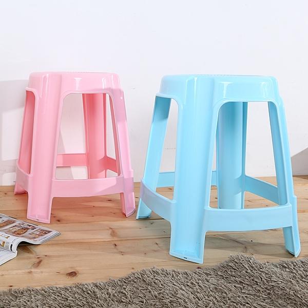 HOUSE【005089】CH99 歡聚椅-大 (粉、藍兩色可選) 4入 兒童家具/折疊椅/塑膠椅/板凳