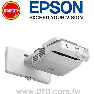 愛普生 EPSON EB-680 超短距 短焦 投影機 教育學習 互動 公司貨