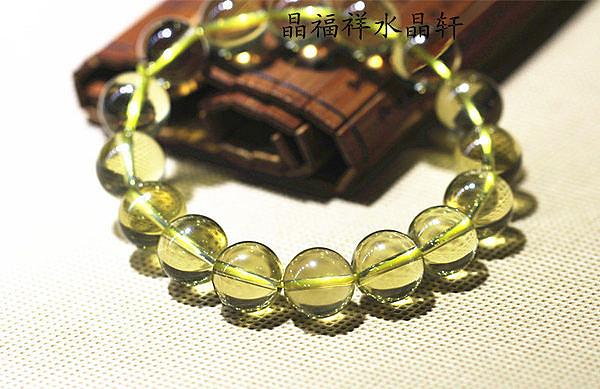黃水晶男女款手鏈 奢華高貴