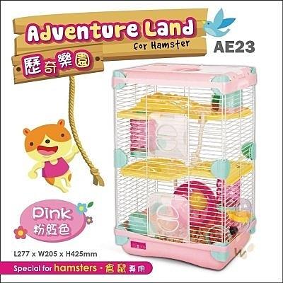 *KING WANG*Alice歷奇樂園《雙層倉鼠籠》倉鼠專用 二色可任選【粉AE23|藍AE24】