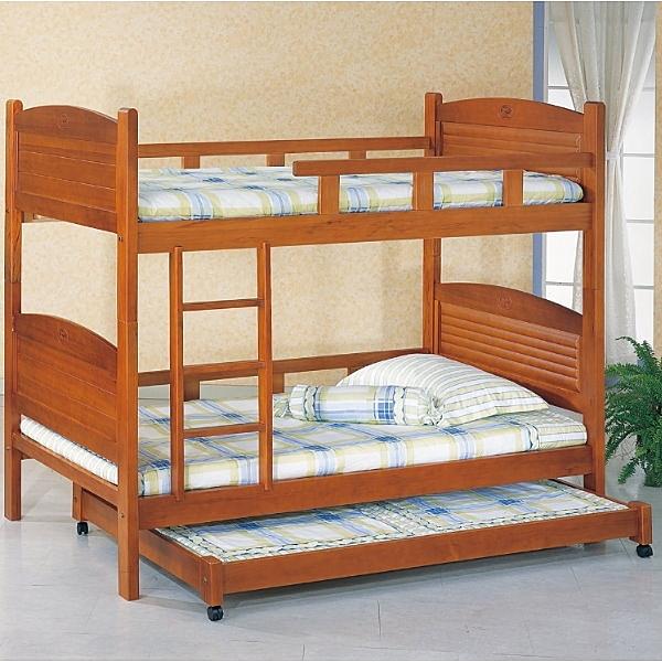雙層床 AT-598-1 凱德柚木色三層床 (不含床墊) 【大眾家居舘】