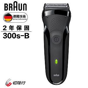 ◤贈Braun旅行盒◢【德國百靈BRAUN】三鋒系列電鬍刀(黑)300s-B