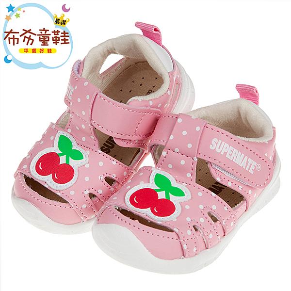 《布布童鞋》BABYVIEW頂級皮質粉色櫻桃寶寶護趾涼鞋(12.5~16公分) [ O8I29AG ]