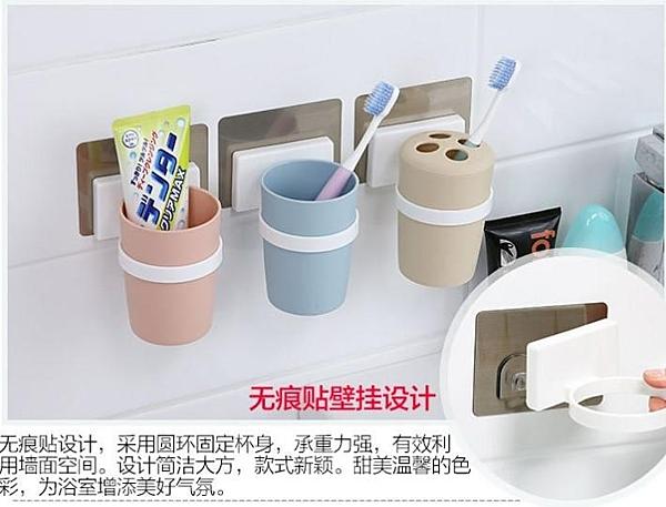 雙慶家居5075衛浴洗漱套裝3件套浴室牙刷杯套裝5075