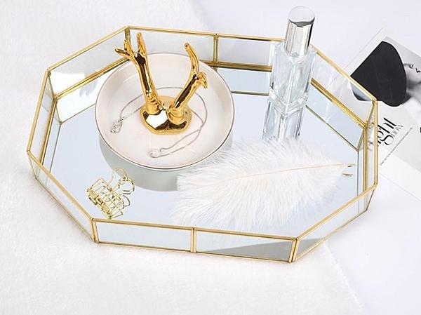 (小)十邊形玻璃收納盤SG473?? 北歐ins 金色托盤 簡約首飾化妝品擺件 復古銅條茶盤