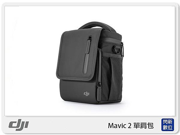DJI Mavic 2 Part21 單肩包 (公司貨)