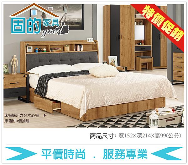 《固的家具GOOD》04-2-AP 布朗克斯5尺被櫥式雙人床【雙北市含搬運組裝】