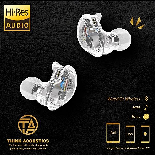 【官方授權】HIFI 高階無損音質耳機 高純度無氧銅線 晶透白 重低音