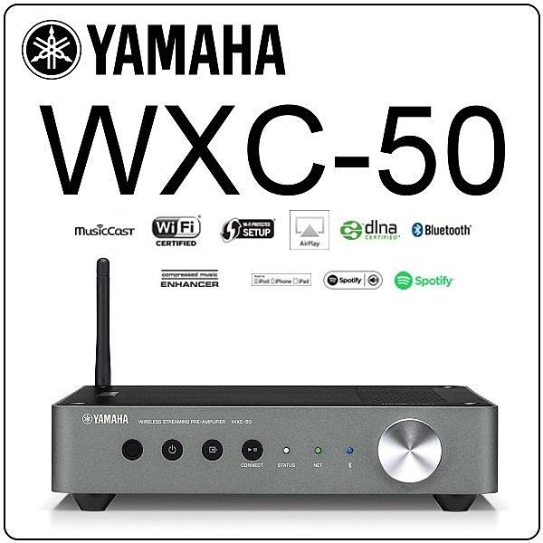 YAMAHA WXC-50 數位串流前級擴大機.全新公司貨~