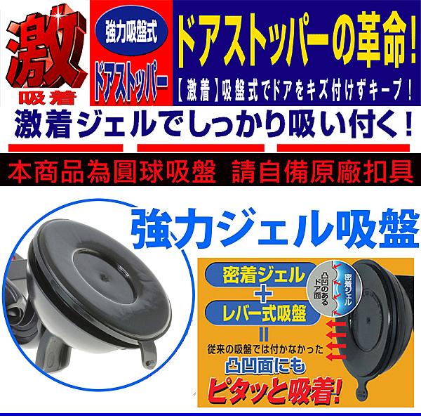garmin nuvi 1450 1470 1470t 1480 765 42 52 57 1480中控台導航吸盤支架中控台吸盤矽膠吸盤TPU膠吸盤支架