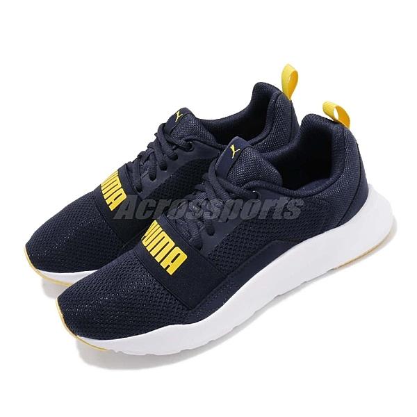 366901-05 球鞋基本款 穿搭推薦 透氣網布鞋面