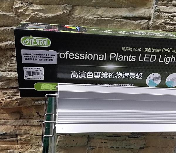 【西高地水族坊】台灣 伊士達 ISTA  Led高演色專業植物造景燈 90cm