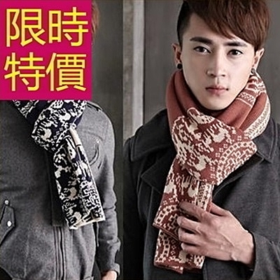 針織圍巾-羊毛優質加厚禦寒保暖男女圍脖2色61y47【巴黎精品】