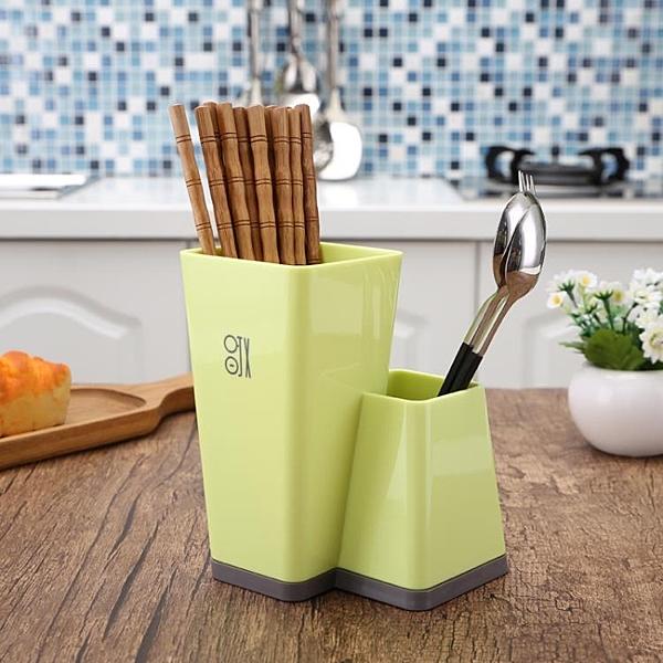 筷籠子餐具勺子收納架簡約創意防霉家用瀝水多功能廚房筷子盒筷筒 萬聖節鉅惠