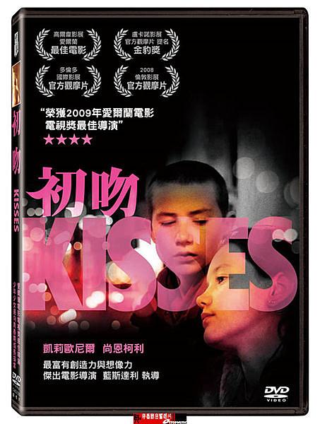 【停看聽音響唱片】【DVD】初吻