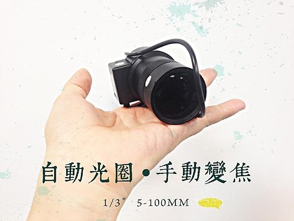 專業監視器鏡頭CS Mount 5~100mm 自動光圈 手動變焦純金屬 監控攝像機鏡