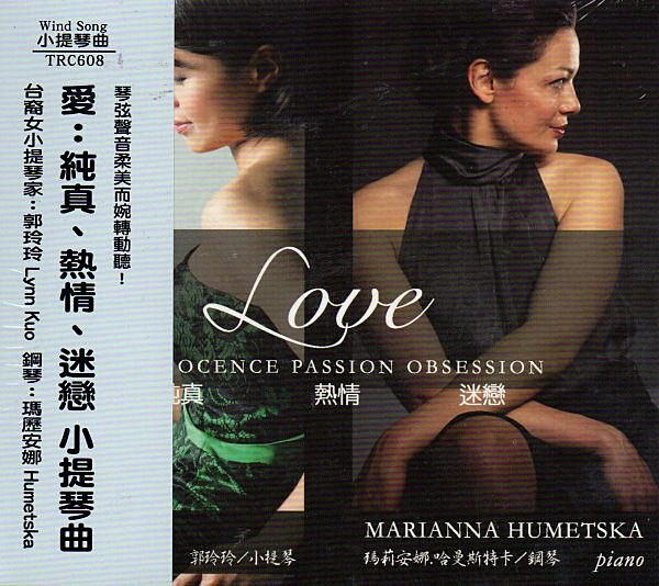 【停看聽音響唱片】【CD】愛:純真、熱情、迷戀小提琴曲
