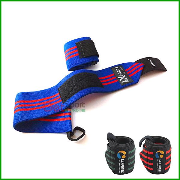 重訓護腕帶(高磅彈力型)(手腕束護帶/護腕加壓帶/健身輔助帶/腕部支撐帶/護具/台灣製)