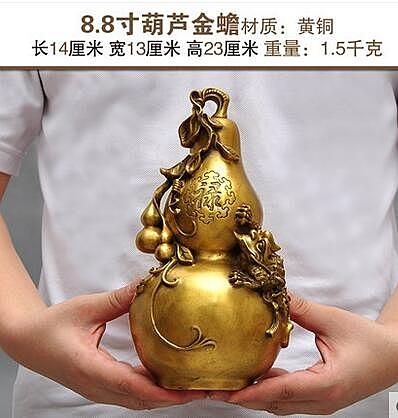 幸福居*黃銅葫蘆擺件風水招財工藝品客廳玄關辦公室辦公桌家居裝飾品禮品1(首圖款)