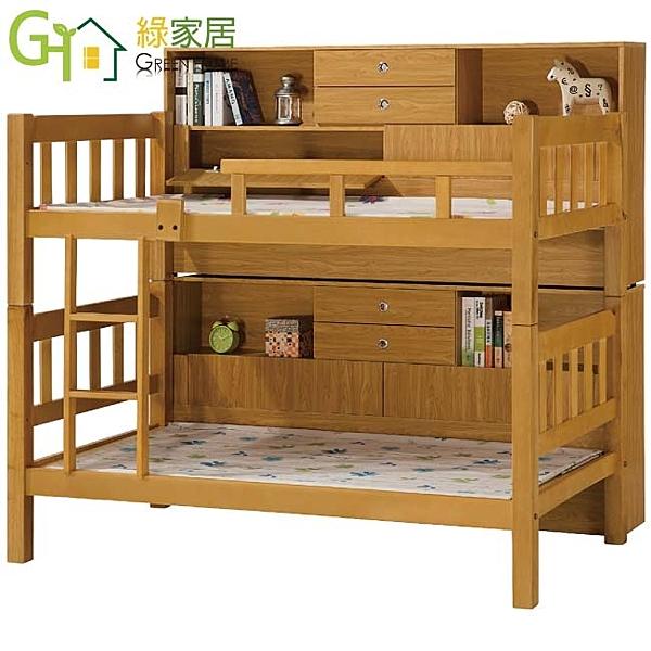 【綠家居】安特 時尚3.5尺實木單人雙層床台組合(雙層床台+雙側邊收納櫃)