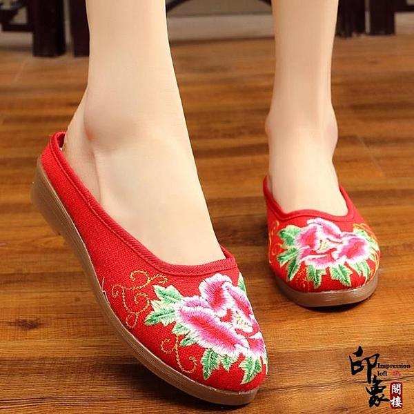 民族風復古時尚帆布繡花刺繡牡丹布藝拖鞋低跟女單鞋子涼拖鞋 萬聖節鉅惠