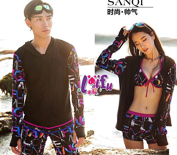 得來福,V146浮潛衣貝貝拉鍊沖浪服浮潛長袖泳衣單外套,單外套女生售價990元