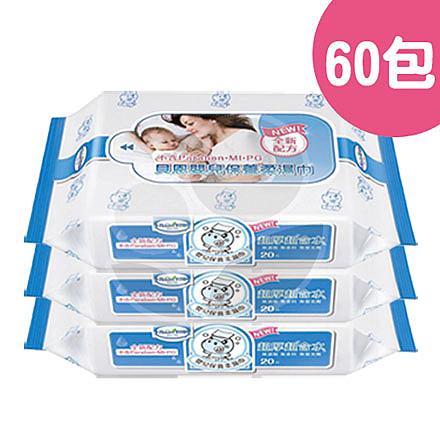 Baan 貝恩 嬰兒保養柔濕巾-無香料 20抽【60包/箱】【佳兒園婦幼館】