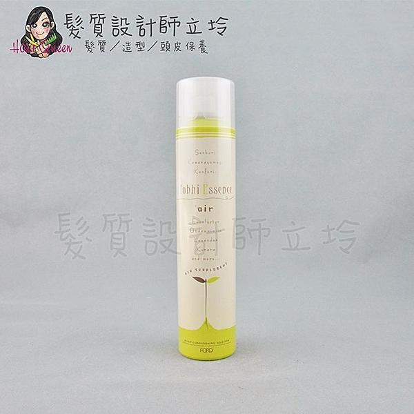 立坽『免沖頭皮調理』明佳麗公司貨 FORD 頭皮營養液225g(TE Air) IS09