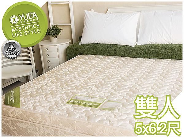 獨立筒床墊【YUDA】第二代 美式3D記憶三線 5尺雙人 獨立筒床墊/彈簧床墊
