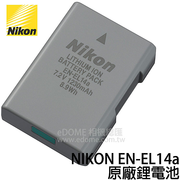 NIKON EN-EL14a 7.2V 1230mah 原廠鋰電池 (免運 國祥貿易公司貨)  EN-EL14 改款 有包裝非裸裝