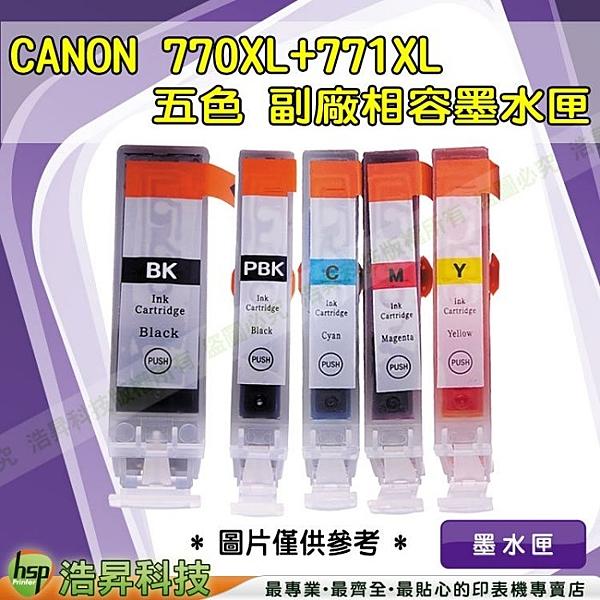 Canon 770XL+771XL 五色一組 相容墨水匣 MG5770/MG6870 IVPC45-1