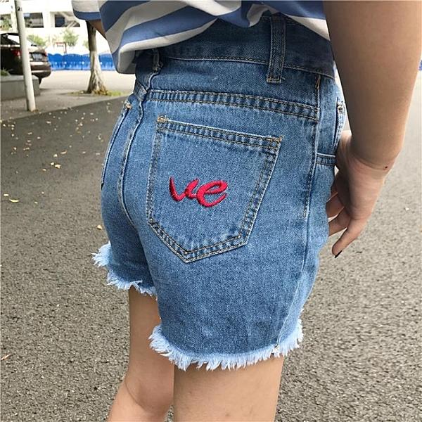 [超豐國際]夏季百搭個性字母刺繡須邊高腰直筒短褲牛仔褲學生熱1入