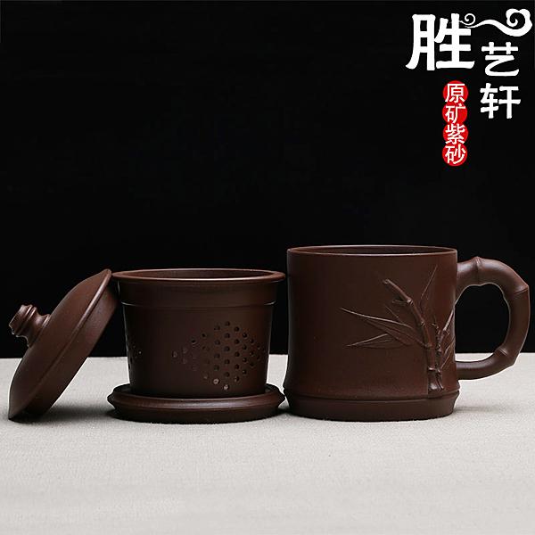 [超豐國際]宜興名家手工紫砂杯過濾內膽隔艙茶杯子水杯泡茶辦公節節高升1入