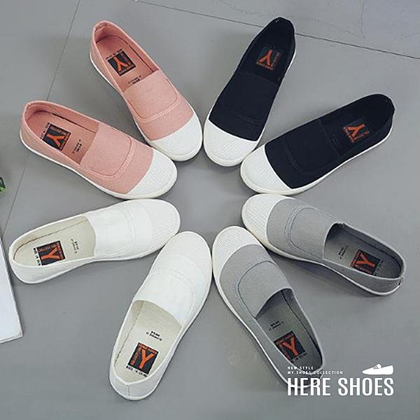 [Here Shoes]休閒鞋-輕便鬆緊穿脫懶人淺口純色平底圓頭帆布鞋懶人鞋休閒鞋─AS2022