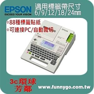 EPSON 標籤印表機 LW-700 可連接PC,製作標籤更方便快速