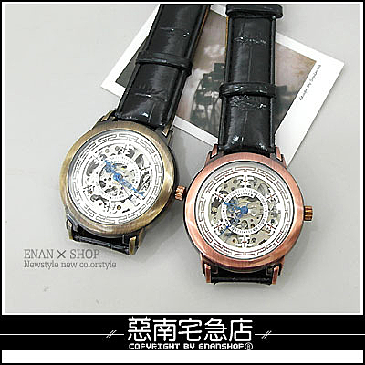惡南宅急店【0221F】旅行手札‧中性機械錶『跨越古世』情侶對錶可‧單支價