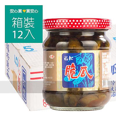 【福松】脆瓜180g玻璃瓶,12罐/箱,全素,不含防腐劑,平均單價30.75元