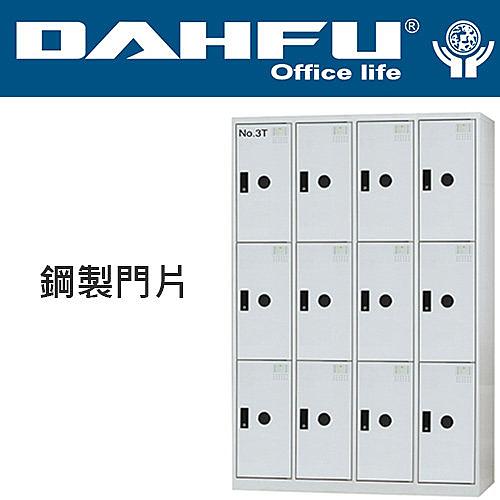 DAHFU 大富  KL-5512T  鋼製門片八門置物櫃-W1193xD510xH1802(mm)  /  個