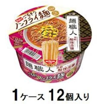 日清食品 日清麺職人 黒酢酸辣湯麺 90g(1ケース12個入) 【返品種別B】