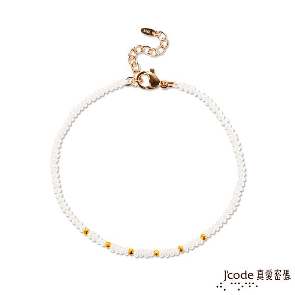 J'code真愛密碼 米粒黃金/天然珍珠手鍊-小珠單鍊款