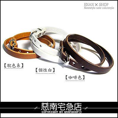 惡南宅急店【0155B】獨家中性設計『2圈皮革手環』情侶對鍊可單搭(5色)。單款區