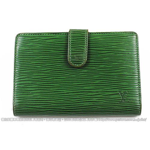 茱麗葉精品 【8.5成新】Louis Vuitton LV M63242 6324 Epi 皮革水波紋扣式零錢中夾.綠