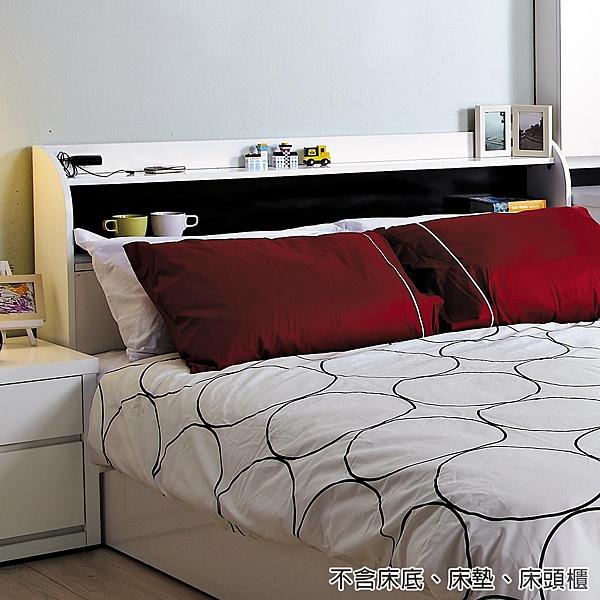 【森可家居】凡斯6尺床頭 8JX341-3 雙人床頭箱 收納功能 白色 北歐鄉村風