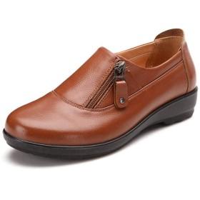 [実りの秋] シニアシューズ レディース 21.5-26.5CM お年寄りシューズ ジッパー 疲れにくい 滑り止め 婦人靴 モカシン 介護用 軽量 安定感 通気性 高齢者 母の日 敬老の日 通年 イエロー 24.0 cm