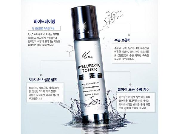 ●魅力十足● 韓國 AHC 玻尿酸精華化妝水(神仙水) 100ml