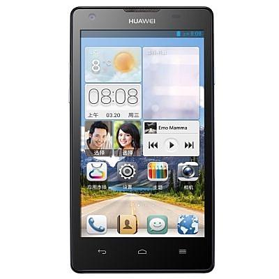晶豪泰【6期零利率+免運】華為 HUAWEI Ascend G700 四核5吋雙卡智慧機 非 P6 mate MediaPad 7