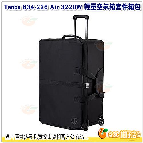 Tenba Transport Air Case Attaché 3220W 輕量空氣箱套件箱包 634-226 公司貨 行李箱 拉桿箱 滾輪