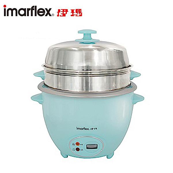 imarflex伊瑪10人份多功能電鍋 IEC-1003