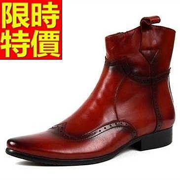 馬丁靴-真皮革舒適百搭中筒男靴子2色65d33【巴黎精品】