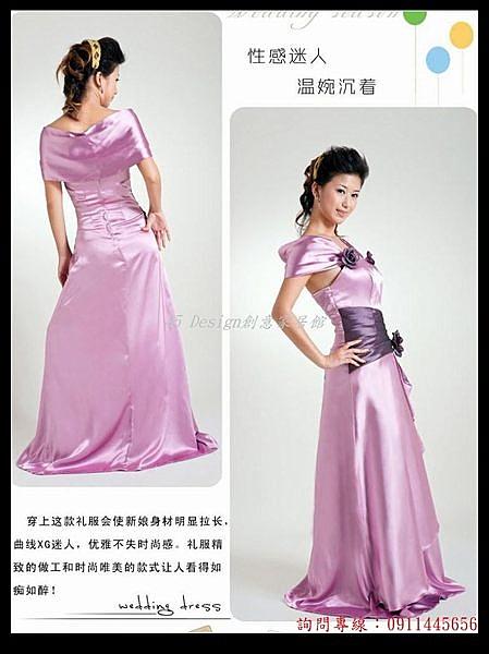 (45 Design) 訂做款式7天到貨禮服 敬酒 新娘伴娘 演出 長款 雙肩 連衣裙 主持晚會